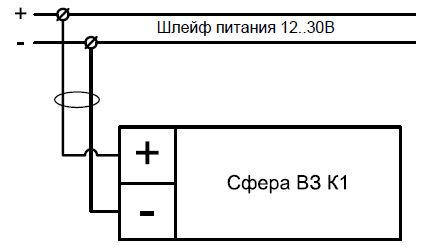 Схема подключения взрывозащищенного светового табло Сфера В3 12-30V DC