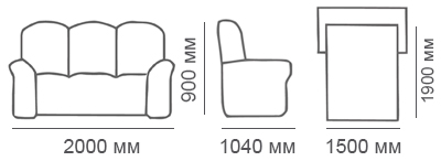 Габаританые размеры 3-местного дивана Сиеста