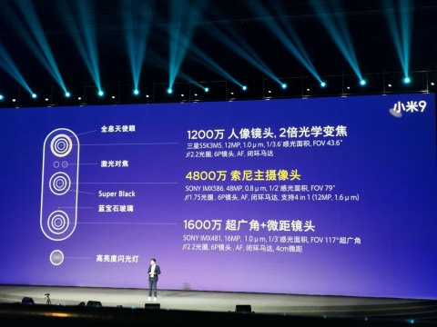 Xiaomi MI 9 новости1