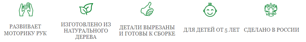 Lemmo_-_шапка_для_товаров.png