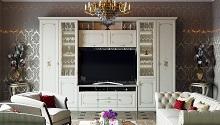 ЛЮЧИЯ Мебель для гостиной