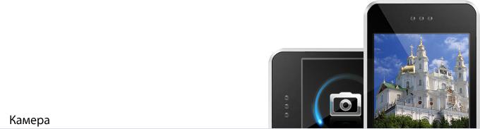 Meizu-M8-камера.jpg