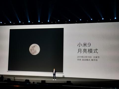 Xiaomi MI 9 ночная съемка