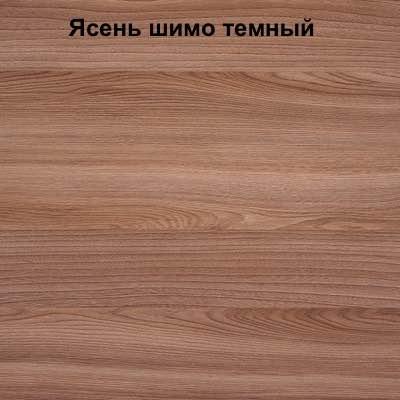 Ясень_Шимо_Темный.jpg