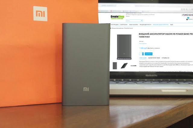 Внешний аккумулятор Xiaomi mi power bank pro 10000 mah: технические характеристики, краткий обзор.