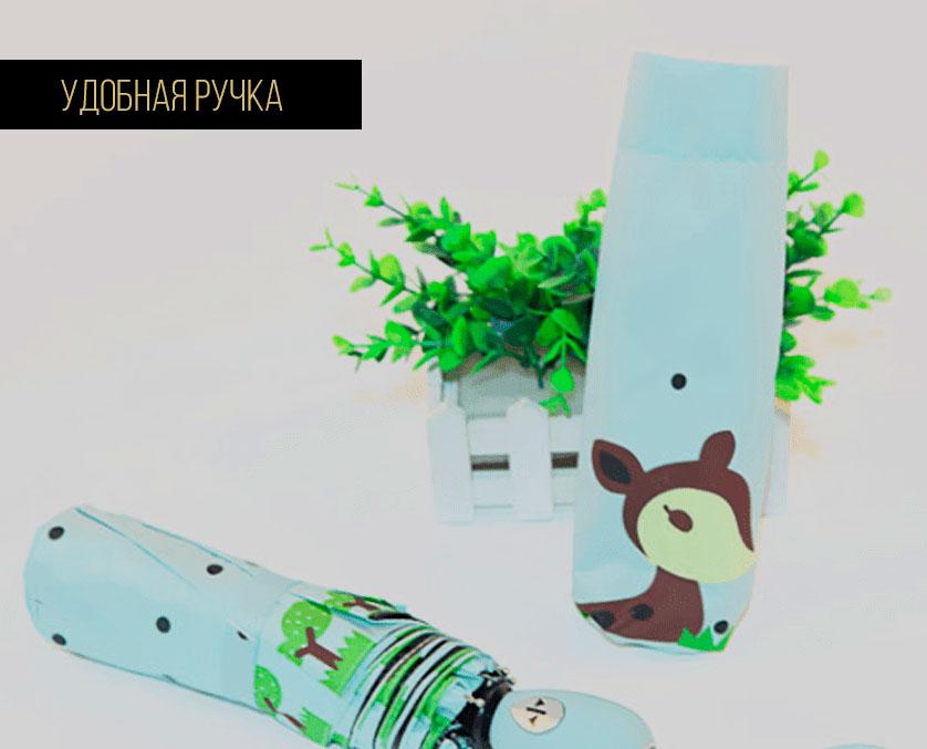 Складной голубой зонт | zc neri