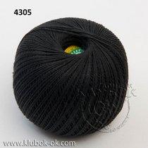 лилия кирова 4305