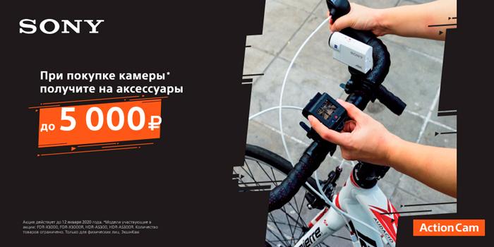 action_700x350_.jpg