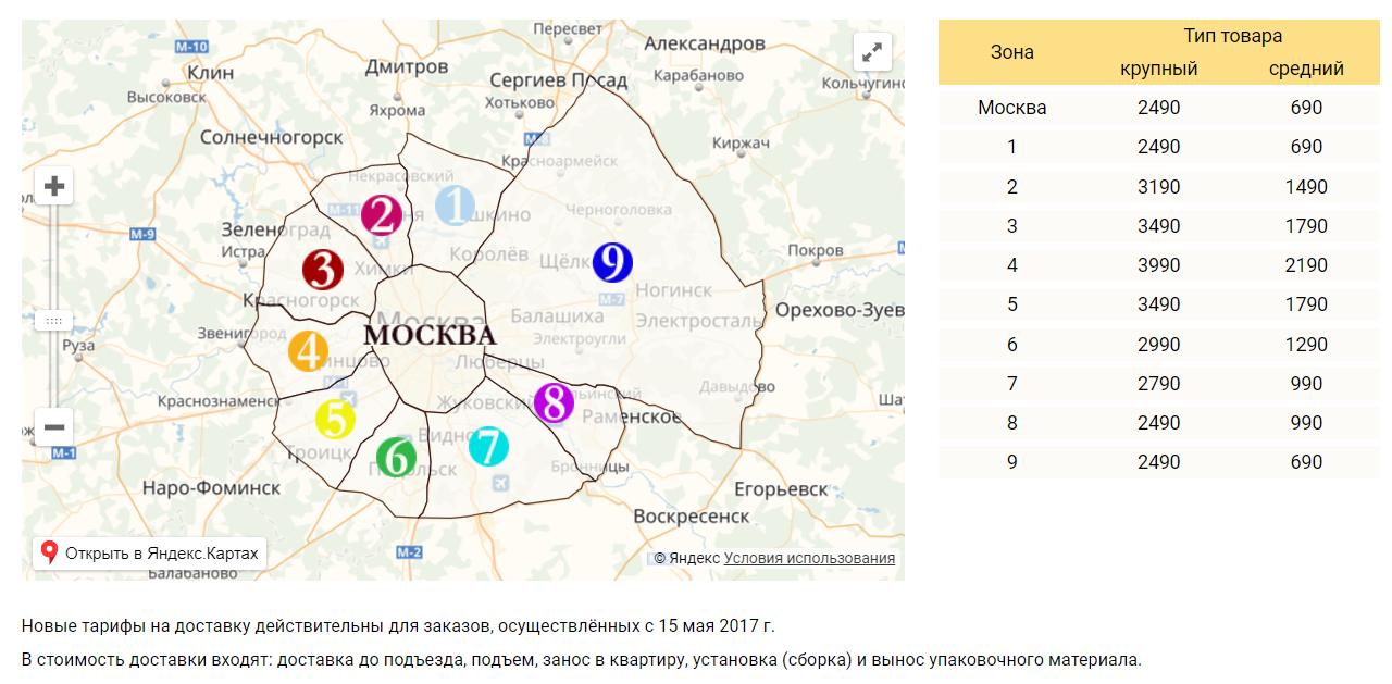 Карта доставки по Подмосковью