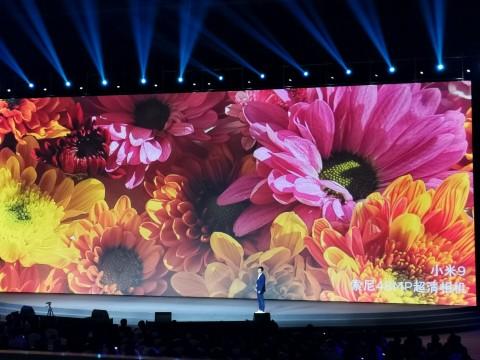 Xiaomi MI 9 яркость