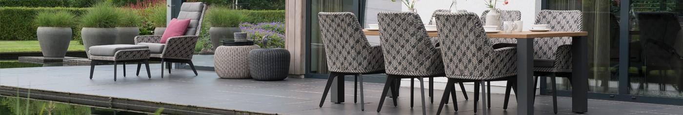 Кресла и пуфы уличной мебели