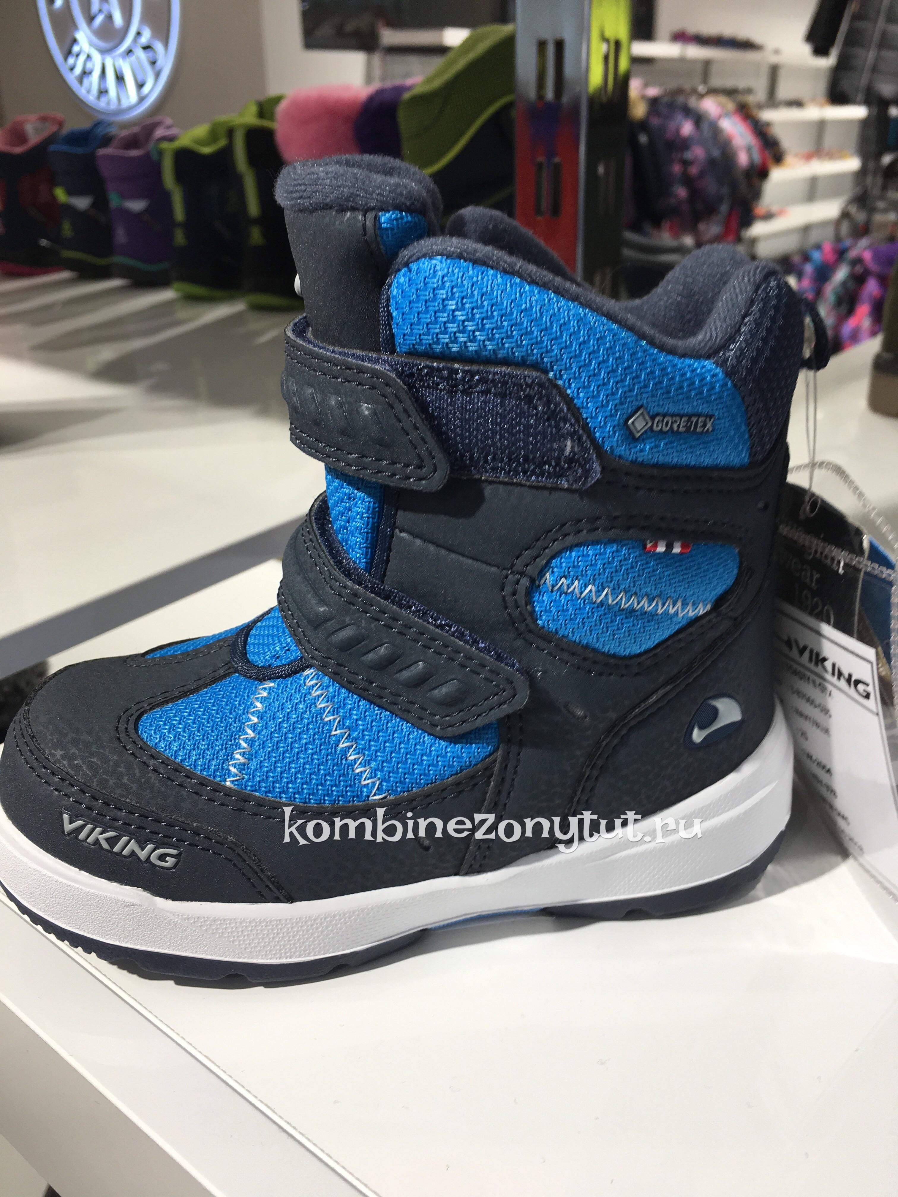 детская обувь Viking, купить Викинг для ребенка