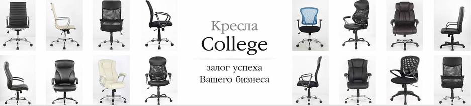c3map_croper_ru.png
