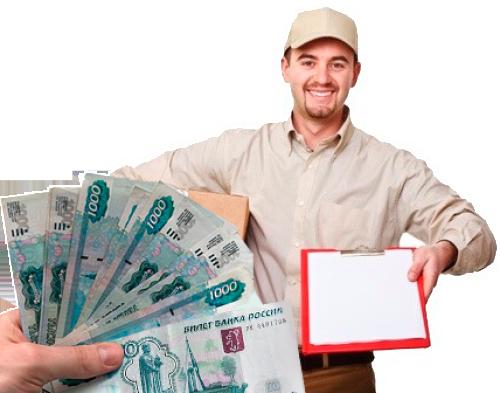 cash_deliver.png