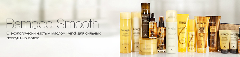 Купить Alterna Bamboo Smooth