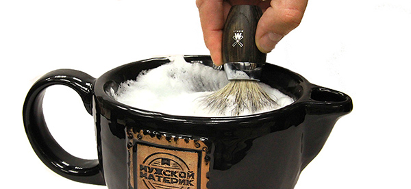 Чаша для бритья