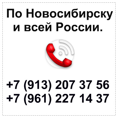 telefonRR.jpg