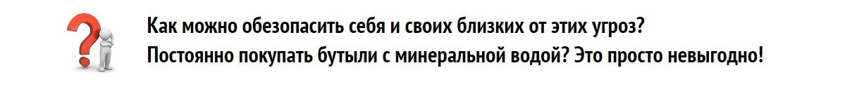 главная2.jpg