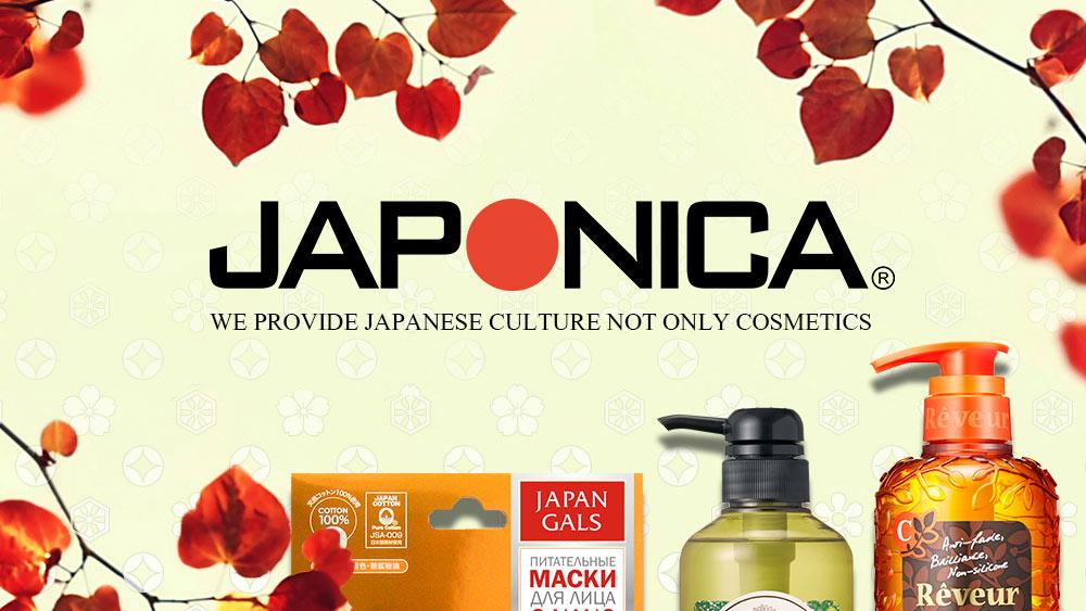 japonica_gigiena.jpg