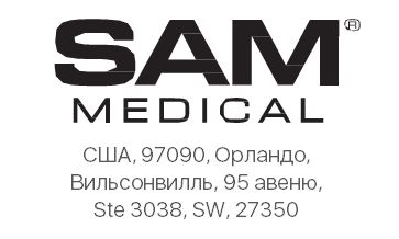 Пластырь при проникающих травмах груди SAM Chest Seal