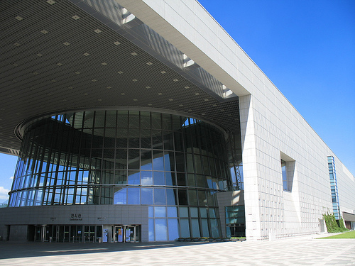 National_museum_of_Korea_1.jpg