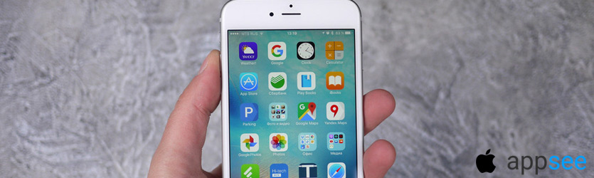 Стоимость iPhone 6s Plus