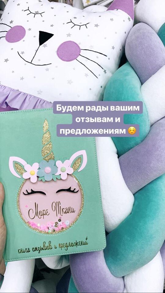 Интернет-магазин More38.ru отзывы
