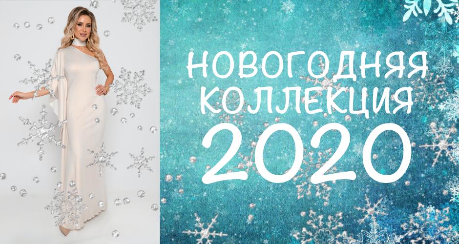 нг 2020