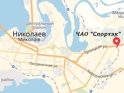 ЧАО 'Спортэк' в Николаеве