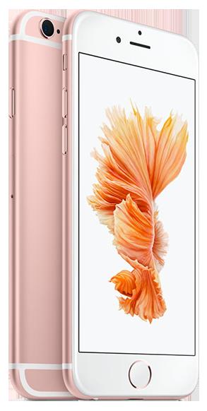 Айфон 6S Плюс