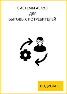 menuA-3.jpg