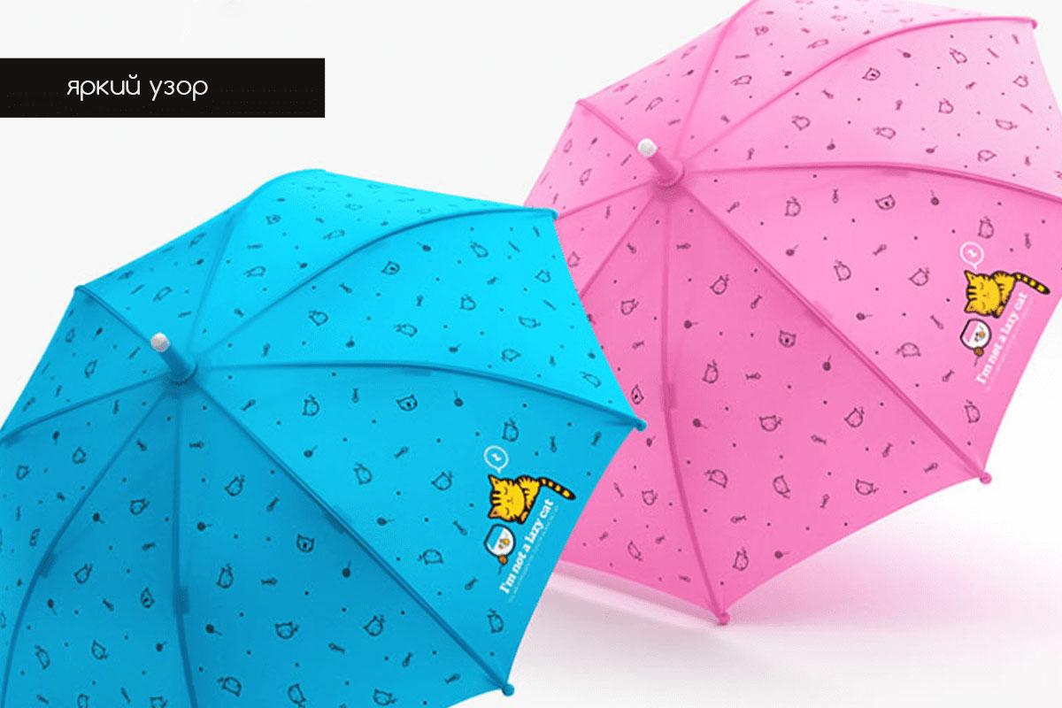 Зонт трость детский голубой Olicat