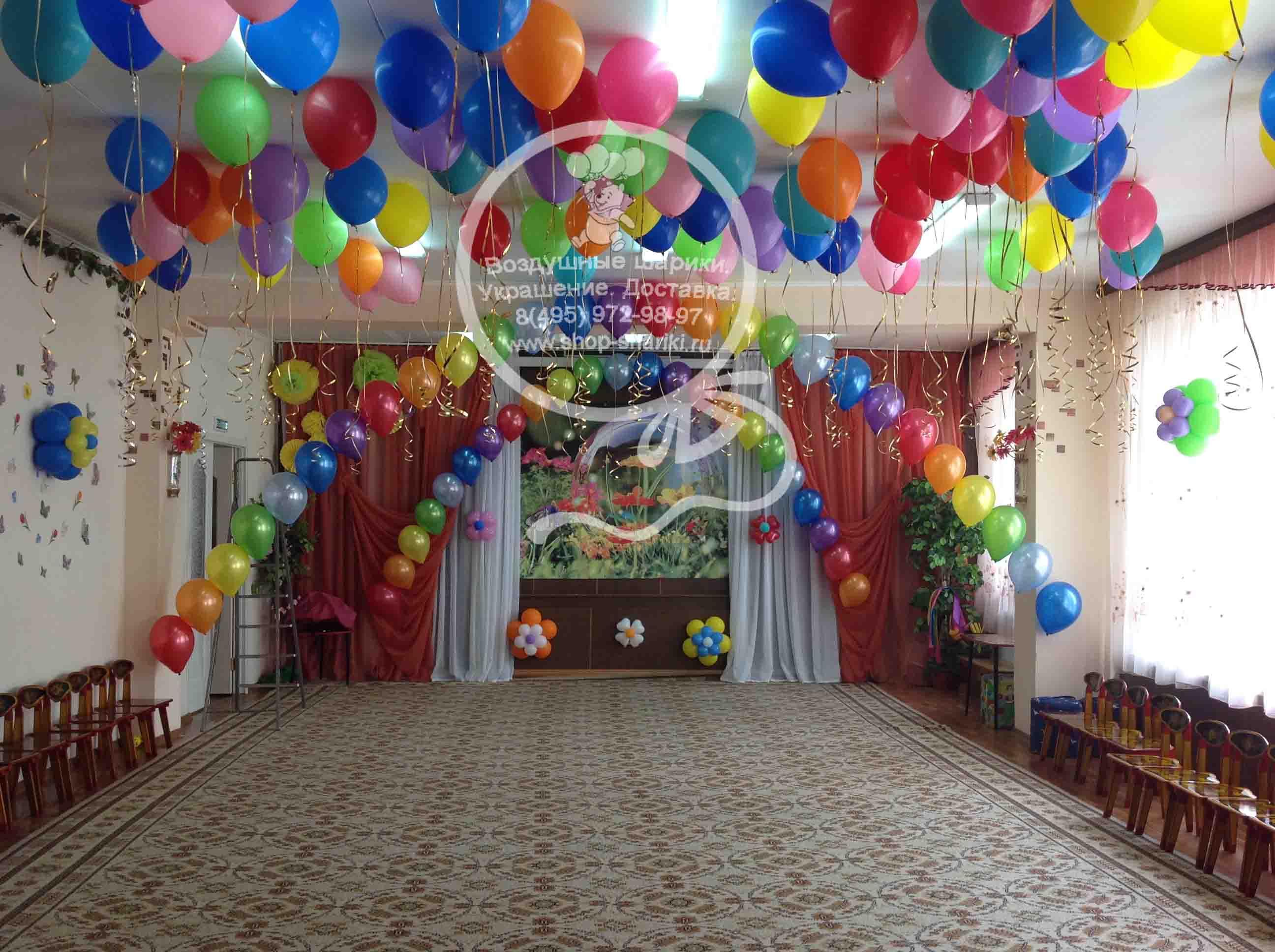 украшение детского сада шарами www.shop-shariki.ru.jpg