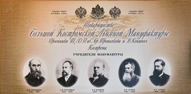 bklm_kostroma.jpg