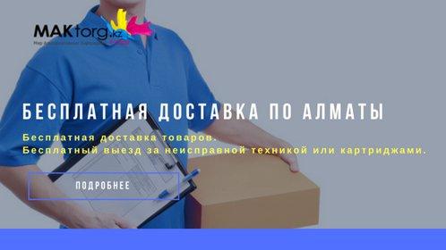 Условия доставки и расположение складов
