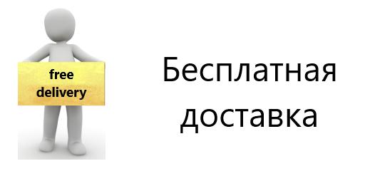 Без_имени.png