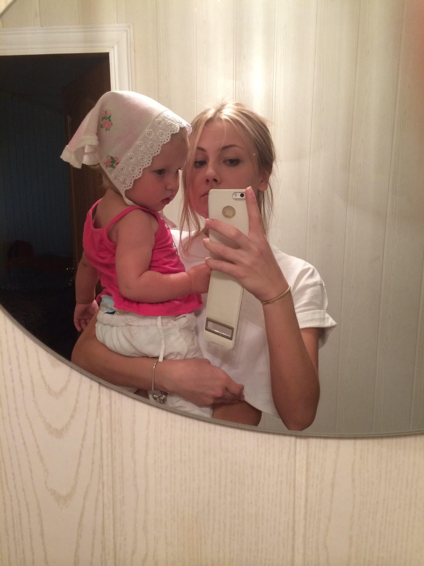 София и Машенька