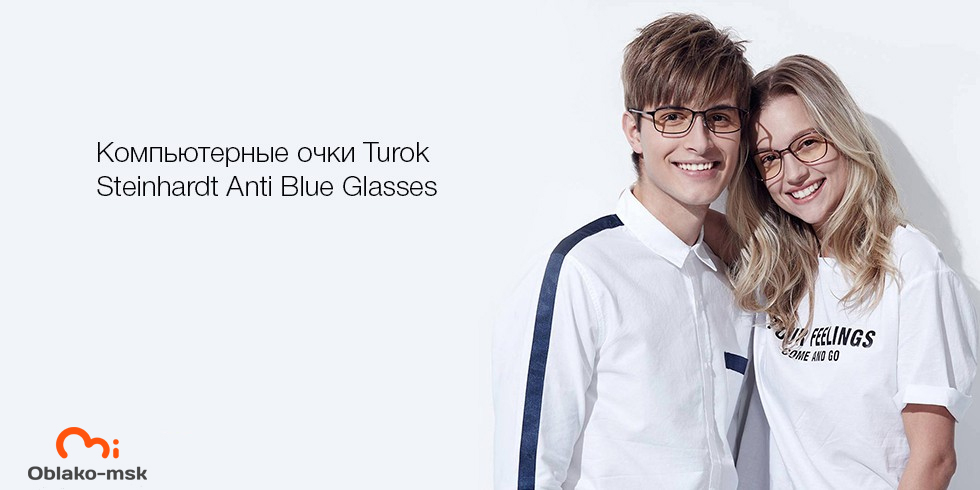 Компьютерные очки Turok Steinhardt (прямоугольные)