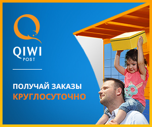 QIWI24_7.jpg