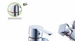 Контурная индикация смесителя Gross Aqua