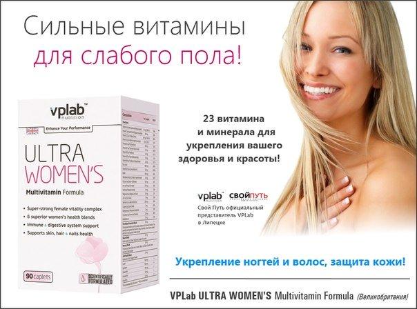 ULTRA WOMEN'S 890р