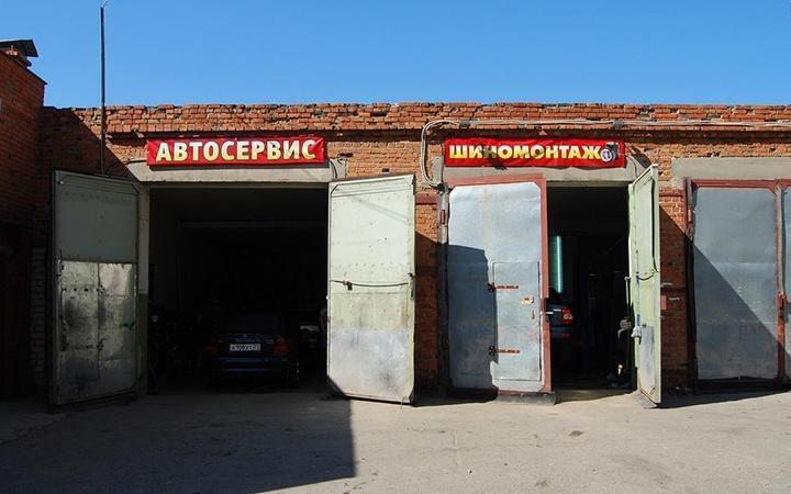 В труднодоступных местностях автосервисный бизнес не приносит много прибыли