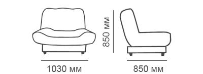 Габаритные размеры кресла Скали