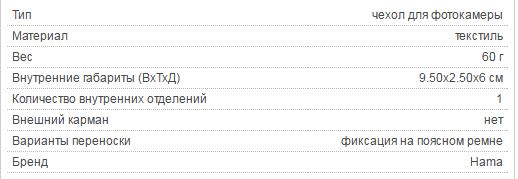 Безым7777янный.jpg