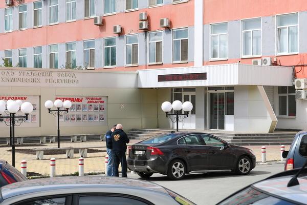 проходная завода ОЦМ-УЗХР