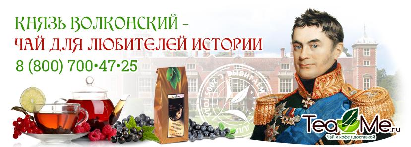 зеленый чай с ягодами годжи для похудения