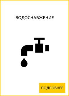 menu6-1.jpg
