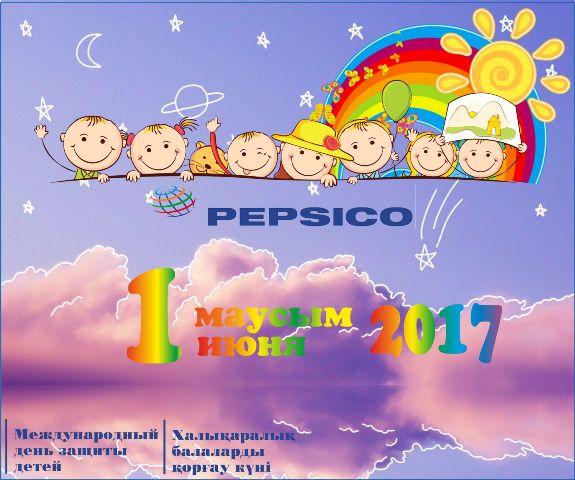 фотозона_на_детский_праздник_Алматы.jpg