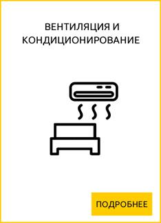 menu6-3.jpg