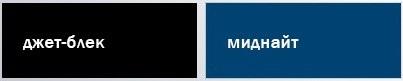 Цветовая гамма профилактического компрессионного трикотажа Medi